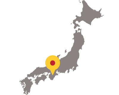 Japón Localizador
