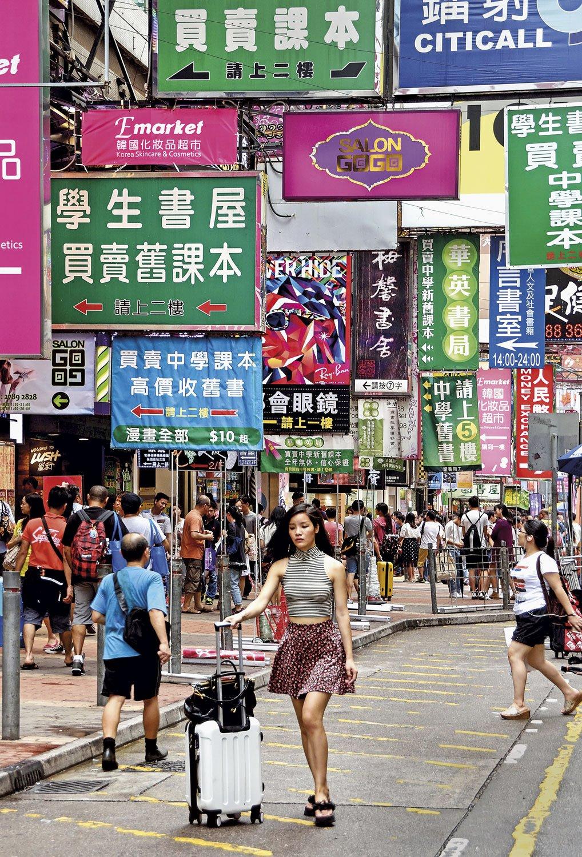 Hong Kong comercial. Como cantaba Abba: Money, money, money...