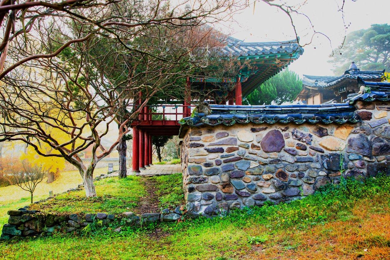 iStock-1064638642. Academias neo-confucionistas de Sowon (Corea del Sur)