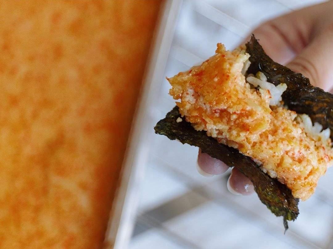 Sushi Bake