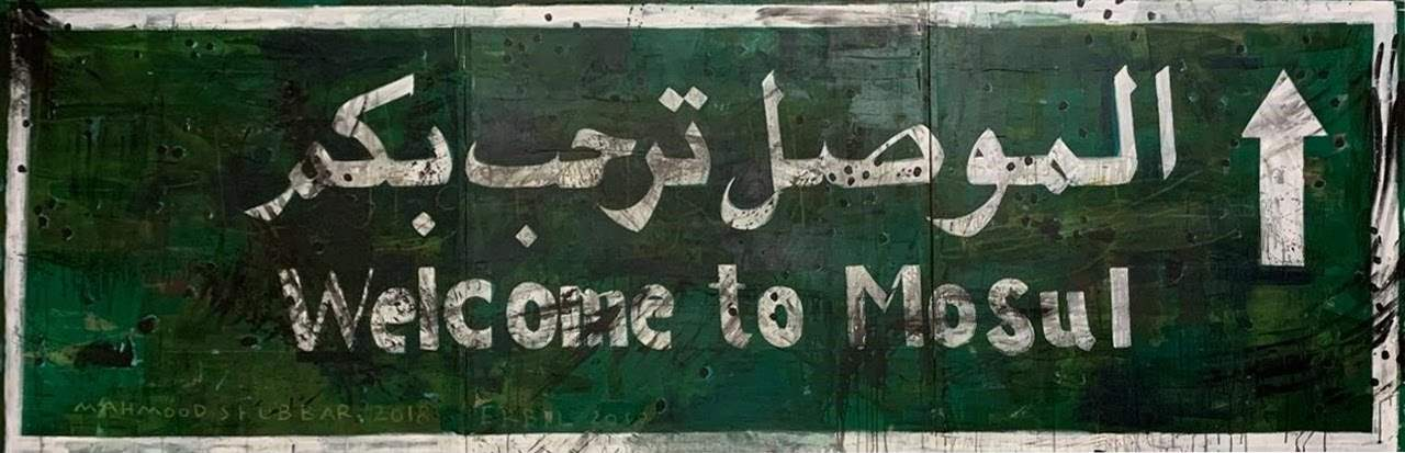 Welcome to Mosul by Mahmoud Shubbar