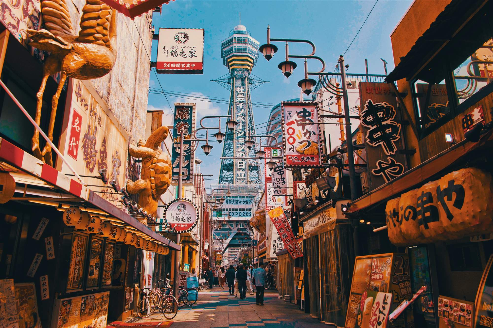 #2 Osaka